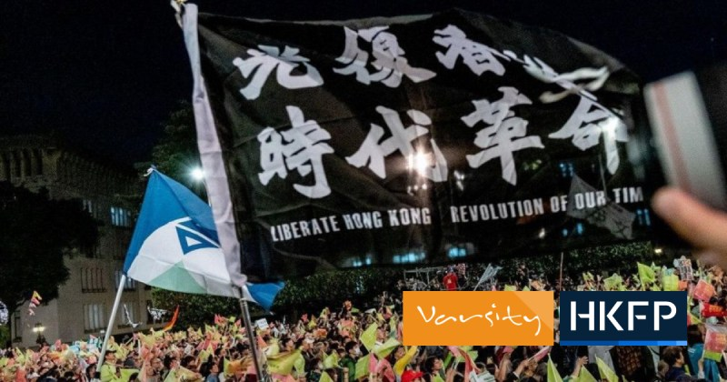 Hands Across The Strait varsity taiwan