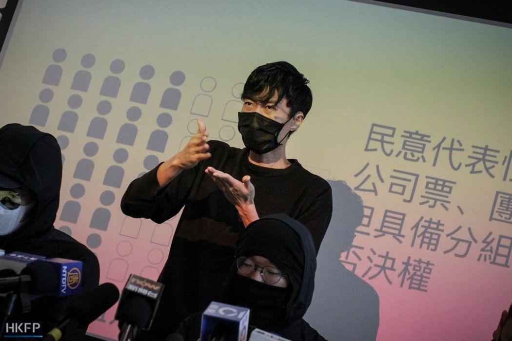 Jason Wong Citizens' Press Conference sign language interpreter