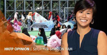Shui-yin Sharon Yam domestic workers