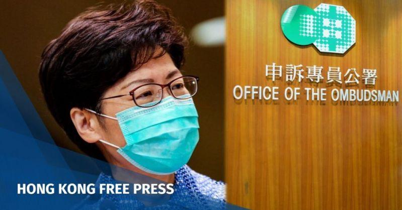 ombudsman carrie lam csi mask