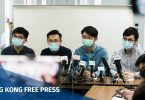 Joshua Wong, Fergus Leung, Sunny Cheung, Ventus Lau us human rights act