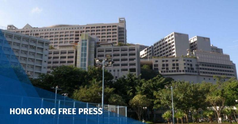 pamela youde nethersole eastern hospital