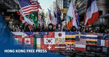 Hong Kong reputation international