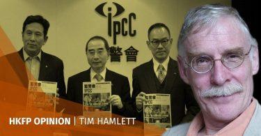tim hamlett police complaints