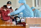 mask virus coronavirus airport