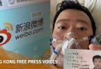 li wenliang weibo