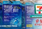 virus shut out scam toamit hong kong