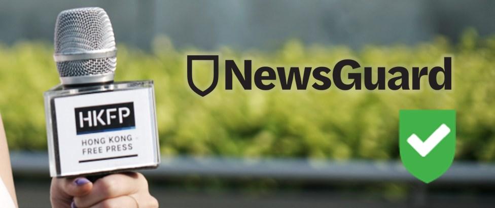 newsguard hong kong free press credibility