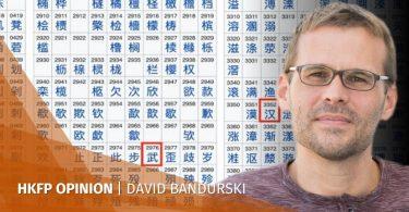 David Bandurski whistling China coronavirus
