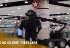 anti-terror drill border (1)