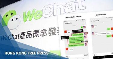 china censored virus