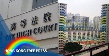 same sex couple won appeal high court housing authority