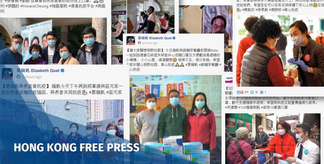 hong kong masks pro-beijing groups