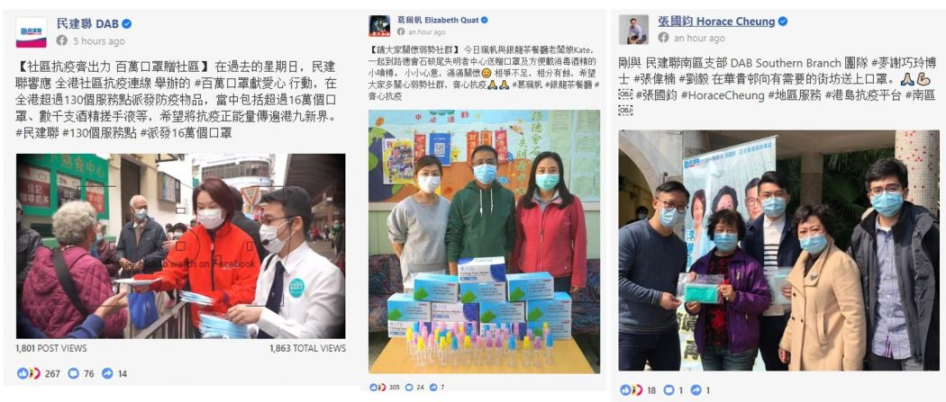 hong kong masks pro-beijing groups