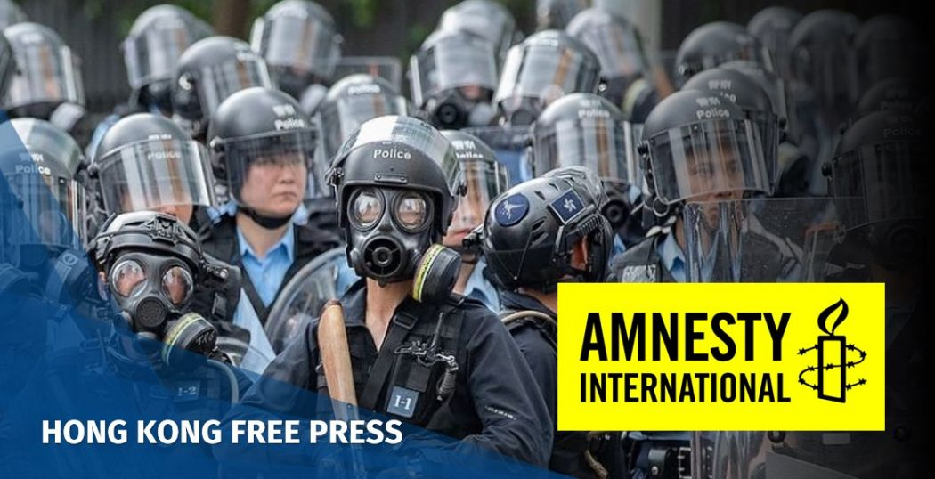 ipcc amnesty report