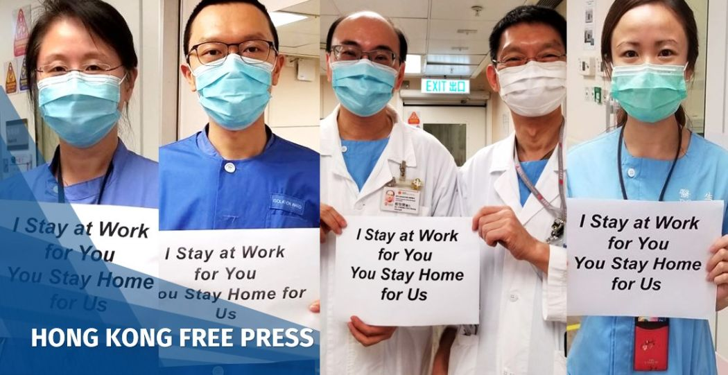 hong kong doctors stay at home (12)