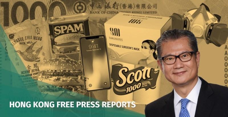 cost of hong kong budget