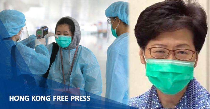 Carrie Lam Chief Executive coronavirus travel alert