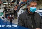 Wuhan China coronavirus COVID-19