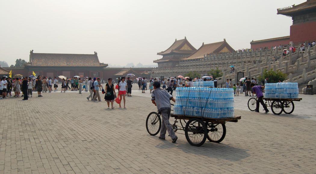 China stock image