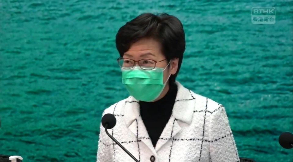 Carrie Lam March 23
