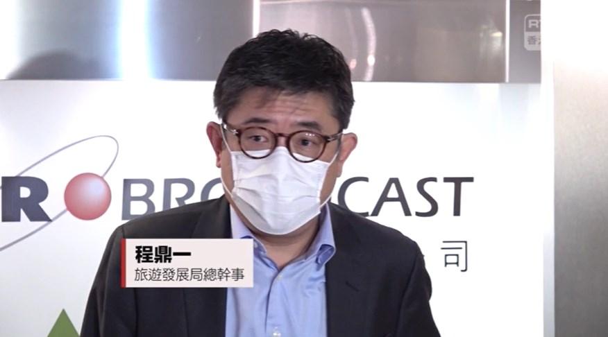 Dane Cheng Hong Kong Tourism Board