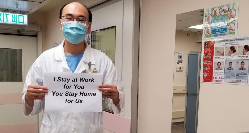 Hong Kong Public Medical Doctors Association