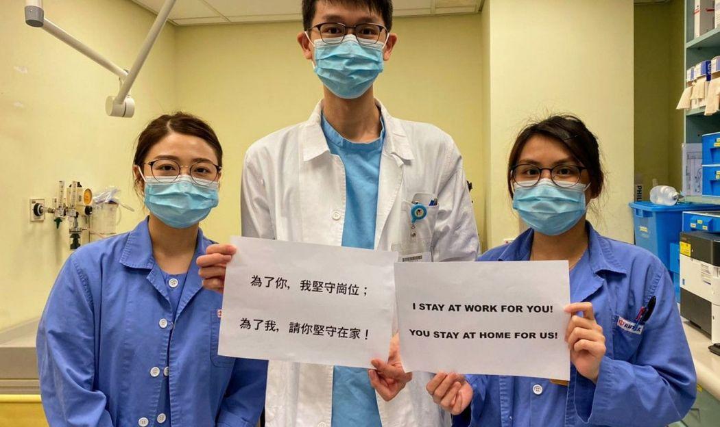 hong kong doctors stay at home (12)