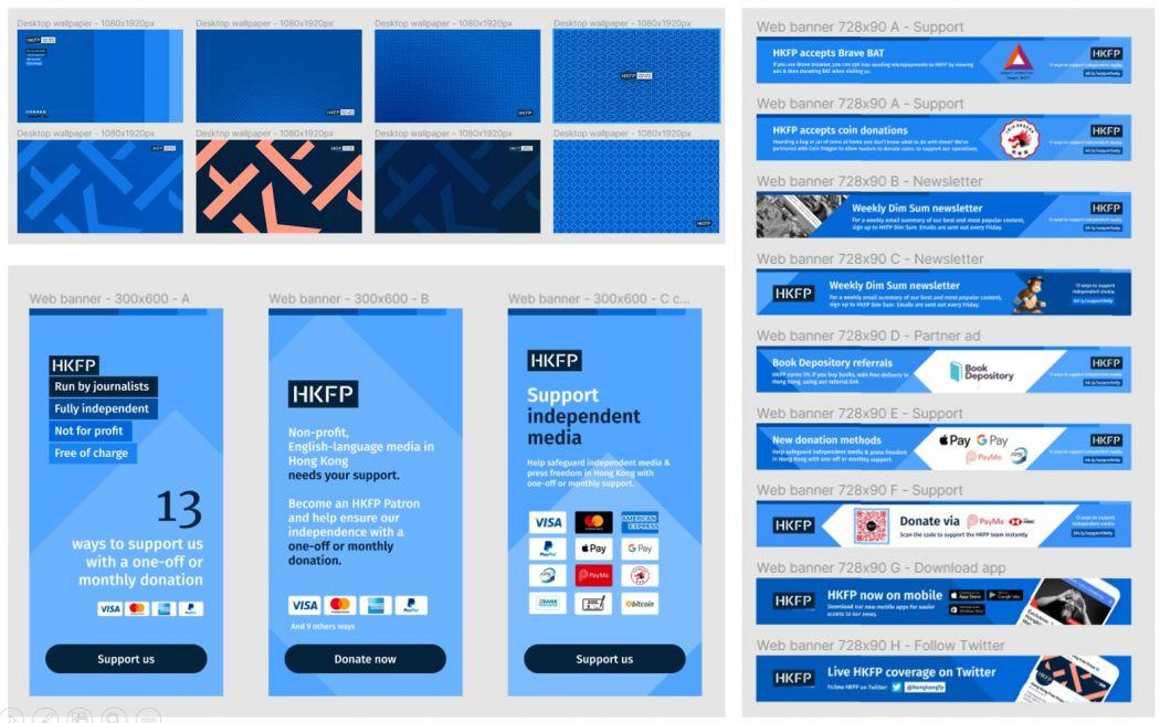 hkfp new design website