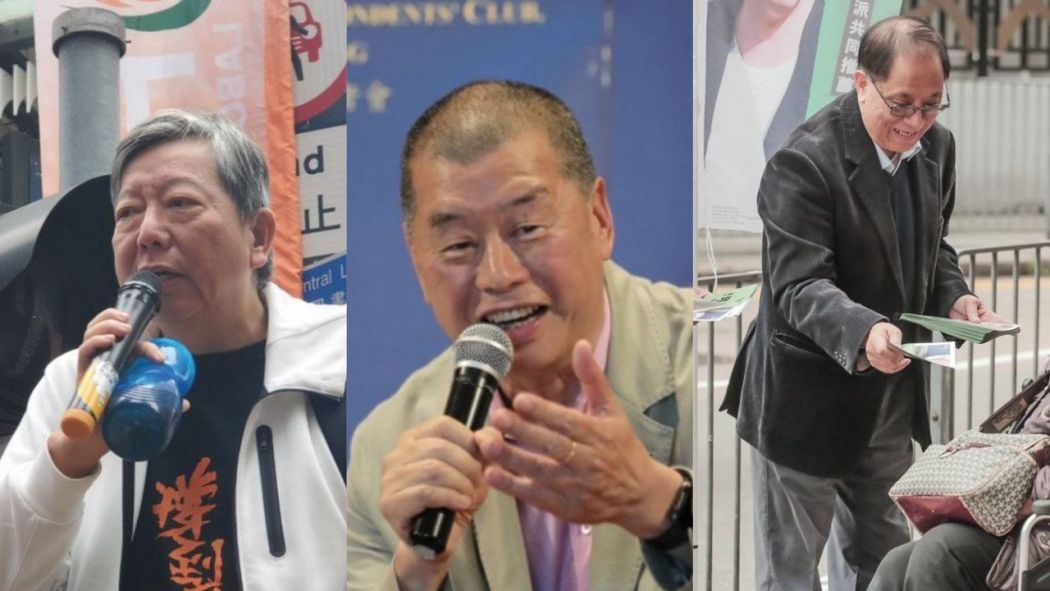 Lee Cheuk Yan, Jimmy Lai, Yeung Sum