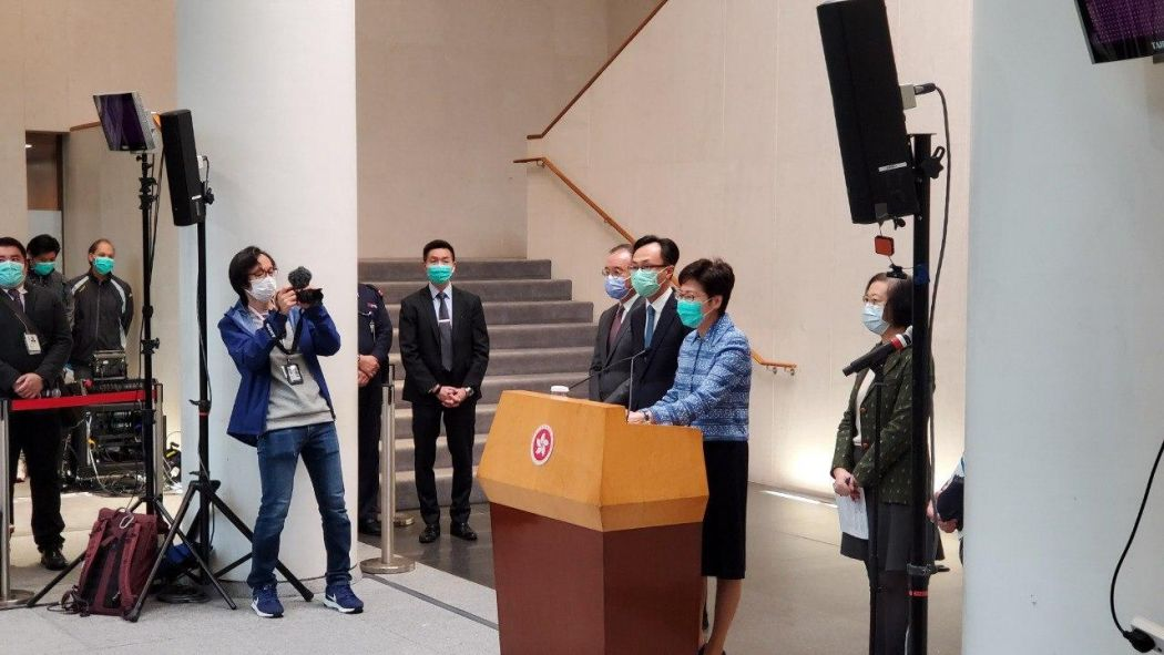 Chief Executive Carrie Lam press conference March 3 coronavirus