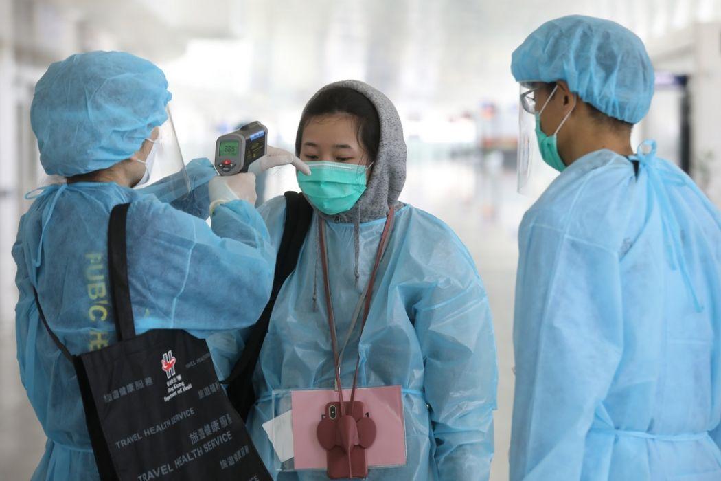 scan virus mask coronavirus (3)