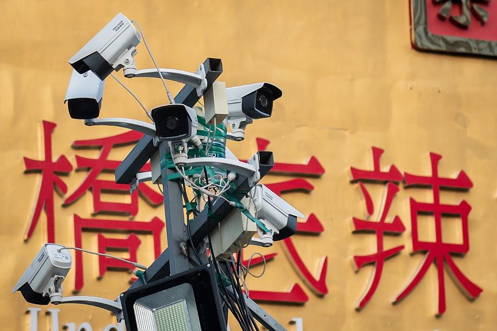china cctv camereas