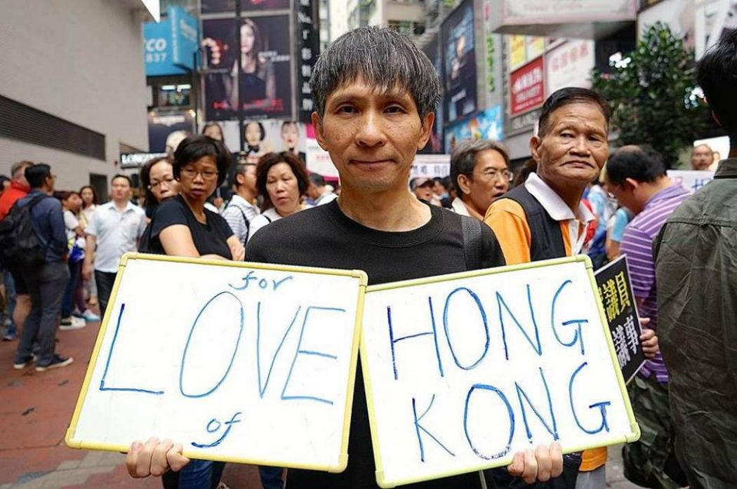 hong kong july 1 protest love