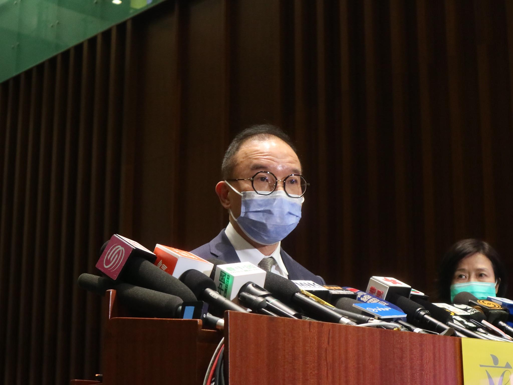 Erick Tsang