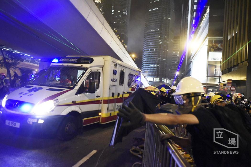 Ambulance protest