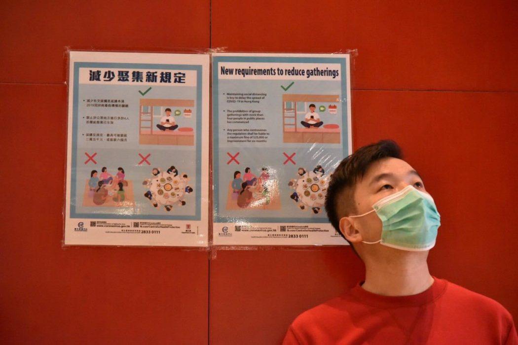 april 26 tai koo cityplaza mall choir