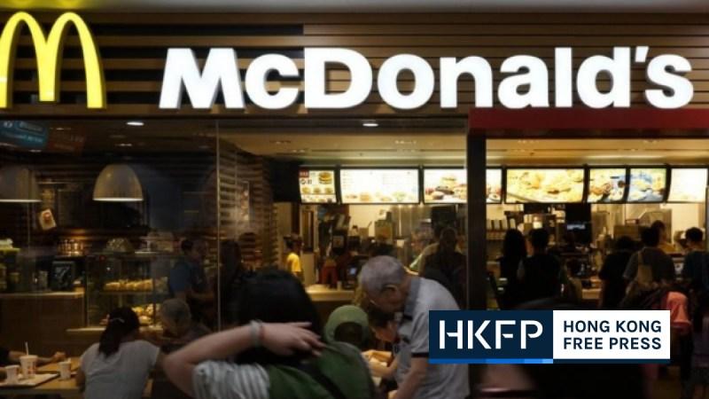 mcdonalds china racism