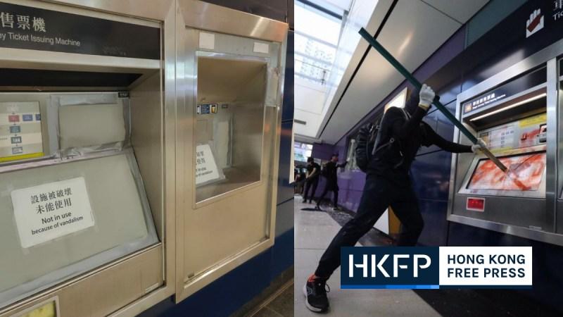 MTR vandalism
