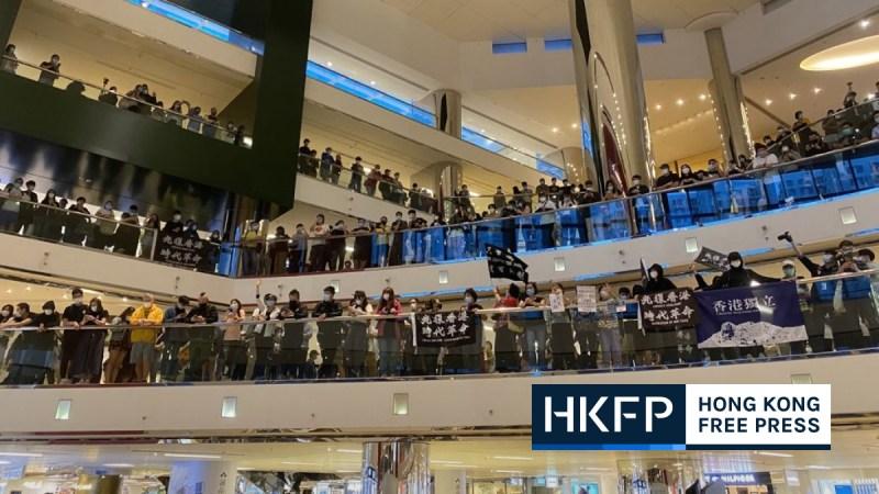 Tai Koo protest