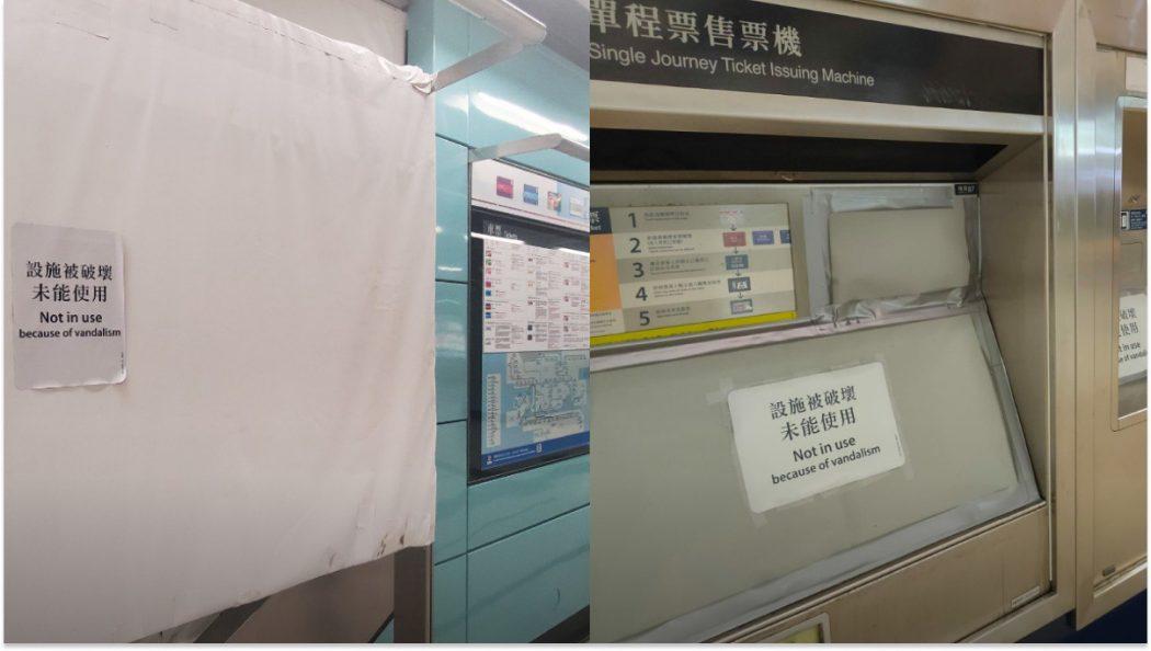 MTR stations broken Tung Chung vandalism Kennedy Town