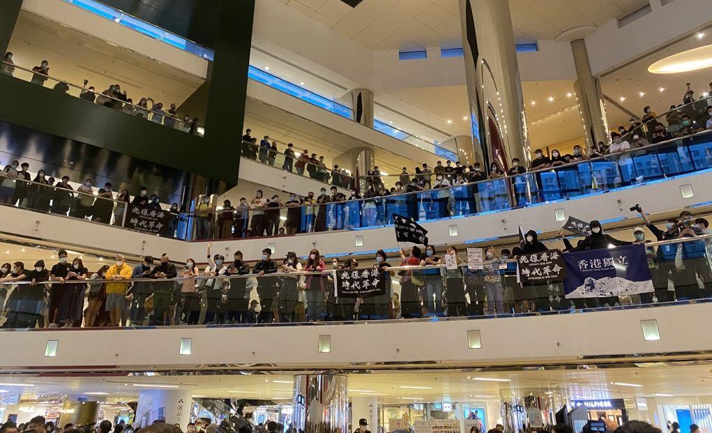 april 26 taikoo mall