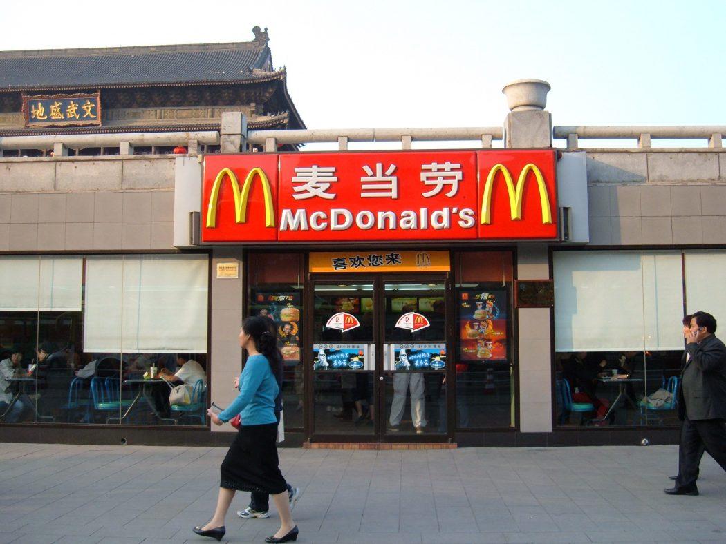 china McDonald's