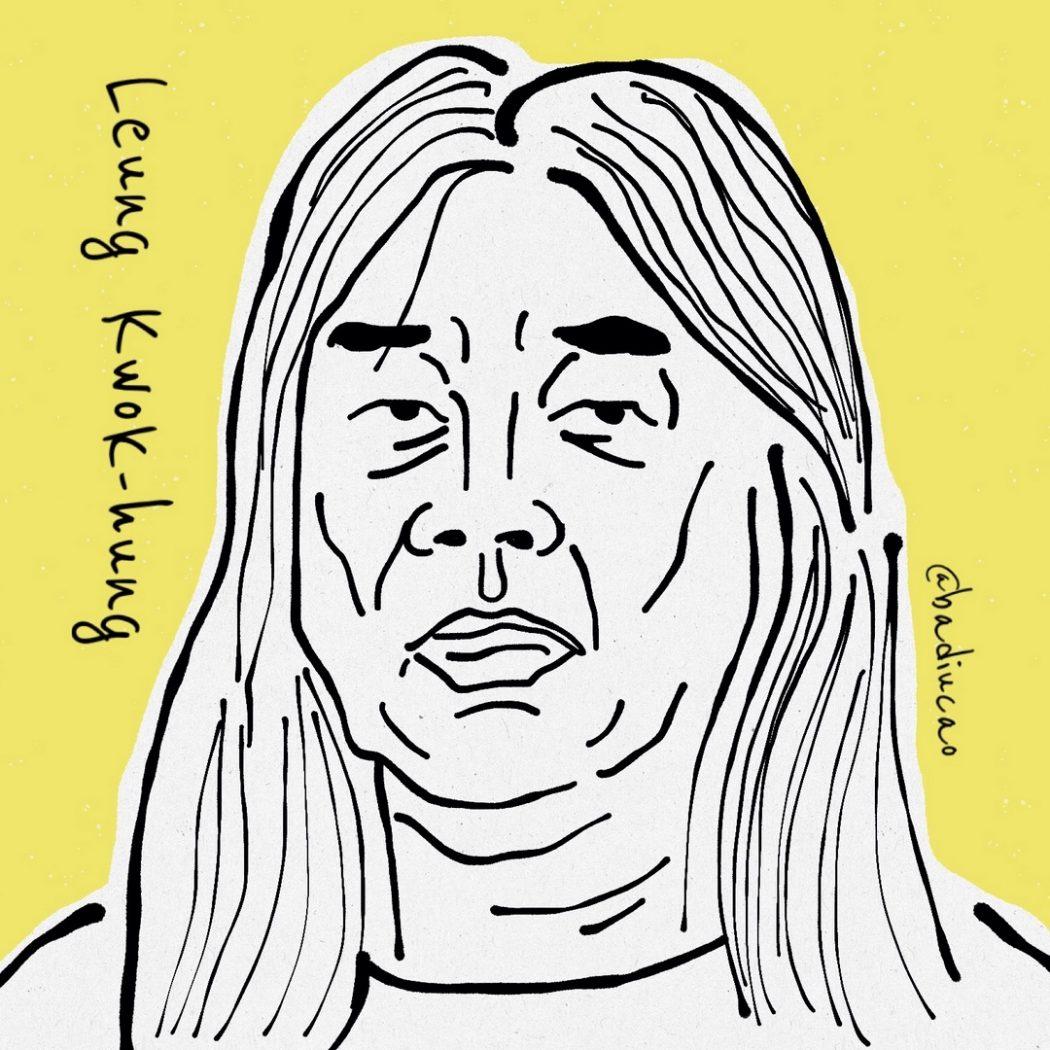 Leung Kwok-hung badiucao