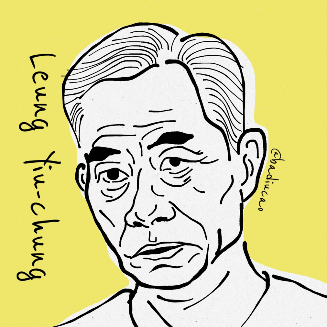 Leung Yiu-chung badiucao