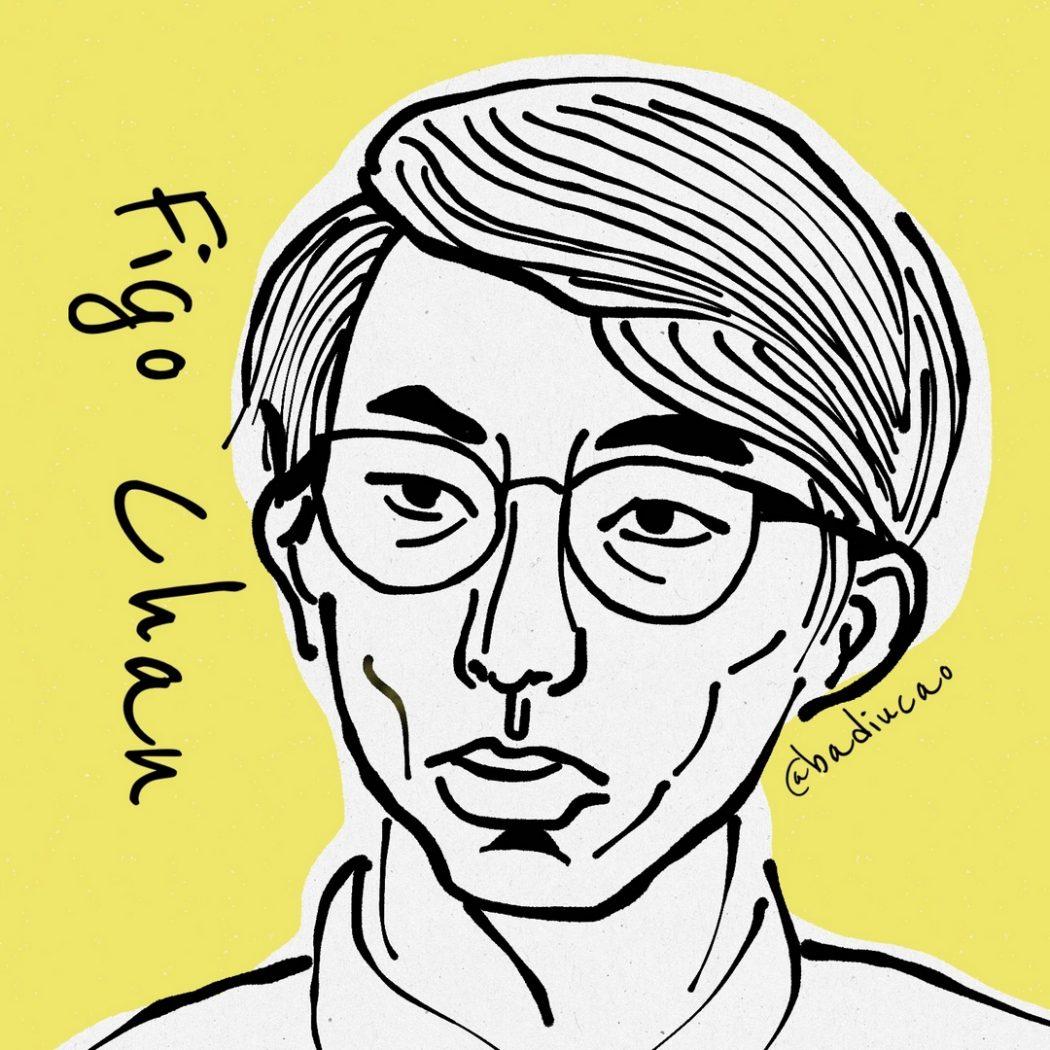 Figo Chan badiucao