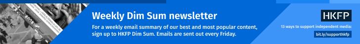 hkfp newsletter