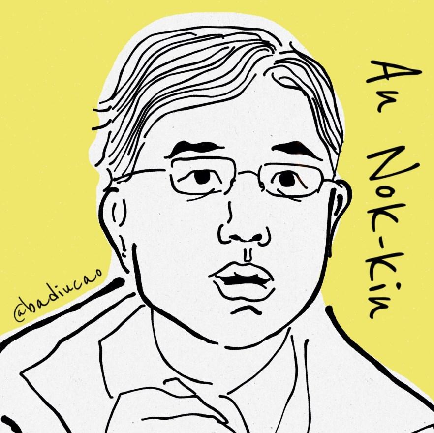Au Nok-hin Badiucao