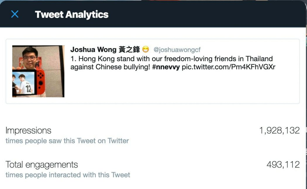 joshua wong twitter thai animal crossing
