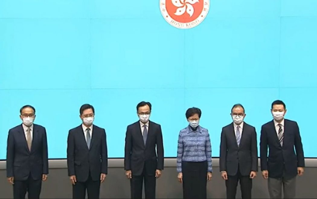 Carrie Lam cabinet reshuffle